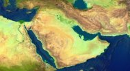 Middle East Geography Game